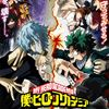 My Hero Academia My Hero Academia Anime Season 3 Soundtrack Album