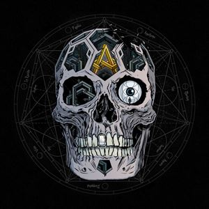 Atreyu House of Gold Lyrics
