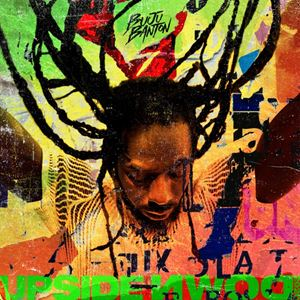 Buju Banton Yes Mi Friend Lyrics