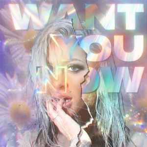Delaney Jane Want You Now Lyrics
