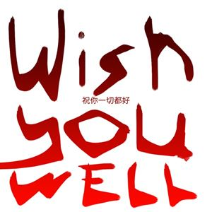 Nick Khronic Wish You Well Lyrics