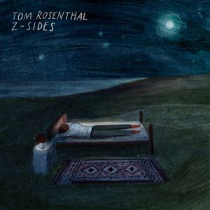 Tom Rosenthal How Have You Been? Lyrics